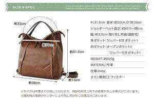 SACURA日本製ソフトビンテージ3WAYバッグ