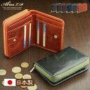ABIES L.P.(アビエス)日本製 本革 ラウンドファスナー 二つ折り財布 ヴィンテージワックスレザー 牛革【本革 財布 …