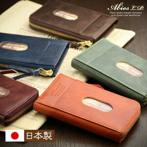 ABIESL.P.(アビエス)日本製本革カードケース(パスケース兼用)L字ファスナーヴィンテージワックスレザー
