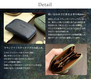 ABIESL.P.(アビエス)日本製本革ラウンドファスナー小銭入れヴィンテージワックスレザー