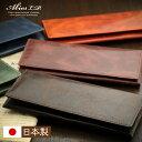 【父の日ギフト】ABIES L.P.(アビエス)日本製 本革 長財布(小銭入れつき)ヴィンテージワックスレザー 牛革【メン…