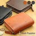 二つ折り財布 Hush Puppies(ハッシュパピー)「ラリー」 ラウンドファスナー 二つ折り財布 イタリアンレザー【 Hush …