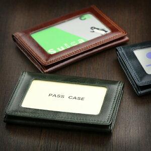 本革 パスケース ABIES L.P.(アビエス)免許証入れ プルアップレザー 牛革【免許証いれ 免許証入れ メンズ 免許証 ケース 革 パスケース 定期入れ メンズ 定期いれ 二つ折り 革 ICカード カー