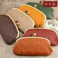 ARCOLO(アルコロ)がま口ドット柄長財布日本製
