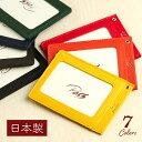 日本製 本革 シンプルパスケース【パスケース 革 レザー IDケース 牛革 カードケース スリム 2面 パスケース 定期入れ…