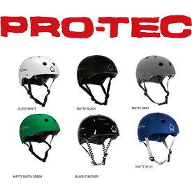 【送料無料】PRO-TEC SKATE HELMET CLASSIC CERTIFIED / プロテックスケートヘルメット クラッシックサーティファイド バイク用ヘルメット 自転車用 大人用 子供用ヘルメット 自転車用ヘルメット