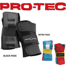 【送料無料】PRO-TEC STREET WRIST PAD / プロテックストリートリストパッド プロテクター スケート用 大人用 キッズ用