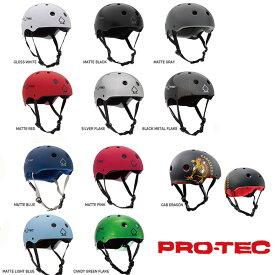 【送料無料】PRO-TEC SKATE HELMET CLASSIC SKATE / プロテックスケートヘルメット クラッシックスケート スケートボード用ヘルメット 大人用 キッズ用