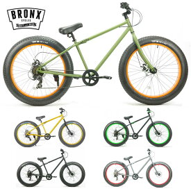 BRONX/ブロンクス BRONX 4.0DD 26 x 4.0 7段変速 ファットバイク 自転車 26インチ FATBIKE / Gold x BLACK / MATTE BLACK x BLACK / ARMY GREEN x ORANGE / MATTE BLACK x LIME / MATTE GRAY x RED