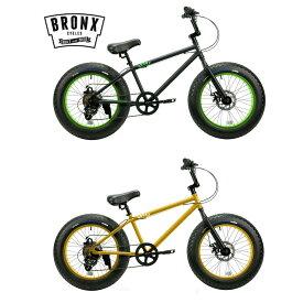 BRONX/ブロンクス BRONX 20DD 20 x 4.0 7段変速 ファットバイク 自転車 20インチ FATBIKE / Matte Black x Lime / Gold x Gloss Black / Matte Black x Black / Armygreen x Orange