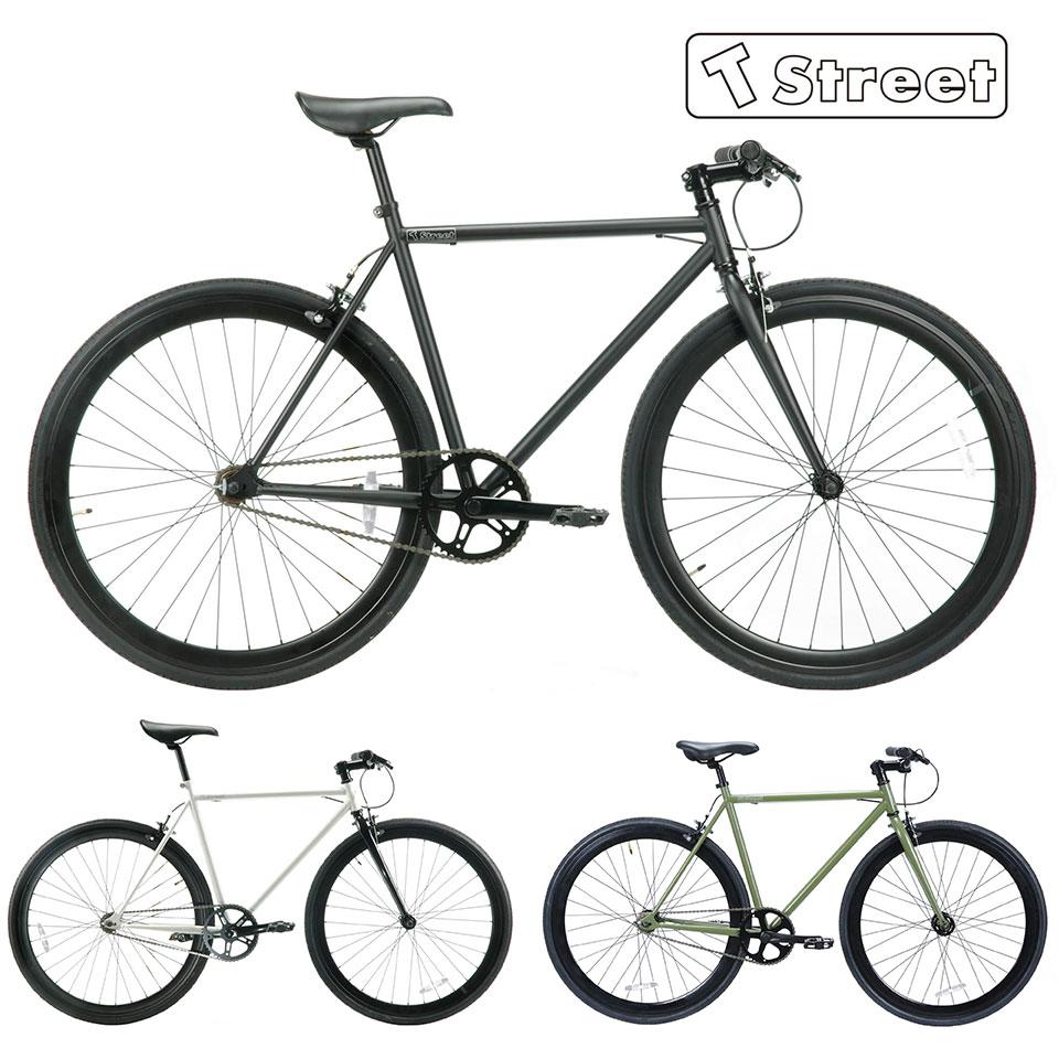T-Street 700 ティーストリート 700C ホリゾンタル 510mm PISTBIKE ピストバイク 自転車 マットブラック / グロスホワイト
