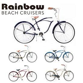 RAINBOW BEACHCRUISER/レインボービーチクルーザー PCH101 26MENS 26 x 2.5 自転車 26インチ メンズ / IRONMAN / NAVY x PEARLWHITE / DESERTSAND / OCEAN STORM / ENODEN