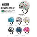 【送料無料】NUTCASE HELMET BABY NUTTY / ナットケースヘルメットベビーナッティー [XXS] 子供用ヘルメット(47cm-50…