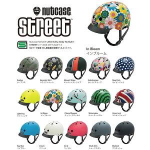 【送料無料】NUTCASE NUTCASE STREET SPORT GEM3 / ナットケースヘルメットストリートスポーツ [S/M/L] 自転車用 メンズレディース用