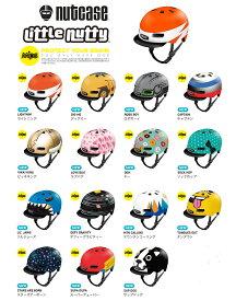 【送料無料】NUTCASE HELMET LITTLE NUTTY GEM4 / ナットケースヘルメットリトルナッティー [XS] 子供用ヘルメット(48cm-52cm対応) 自転車用 キッズ用 ストライダー 日本正規品