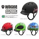 【送料無料】NUTCASE HELMET STREET GEM3 / ナットケースヘルメットストリート [S] 子供用ヘルメット(52cm-56cm対応…