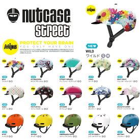【送料無料】NUTCASE NUTCASE STREET SPORT GEM4 / ナットケースヘルメットストリートスポーツ [S/M] 自転車用 キッズ用 子供用ヘルメット ストライダー 日本正規品