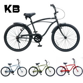 KB/ケイビービーチクルーザー 24インチ シングルギアー RAINBOW PRODUCTS 24KB-CityCruiser 自転車 24インチ MATTE BLACK / BATTLESHIP GRAY / MATTE KHAKI / RED GRITTER