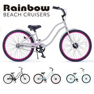 RAINBOW BEACHCRUISER/レインボービーチクルーザー TYPE X 26 LADYS タイプエックス レディース 自転車 26インチ TYPE-X MATTE BLACK / WHITE / MINT / GRAY / BLUE / PINK
