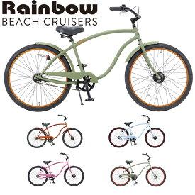 RAINBOW BEACHCRUISER/レインボービーチクルーザー TYPE X 26 MENS タイプエックス メンズ 自転車 26インチ TYPE-X MATBLACK / G.WHITE / KAHKI / MATTE GRAY / SLATEBLUE / PINK / WOODY