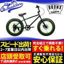 【店舗オープン記念!期間限定ポイント10倍】BRONX/ブロンクス BRONX 20DD 20 x 4.0 7段変速 ファットバイク 自転車 20インチ FAT...