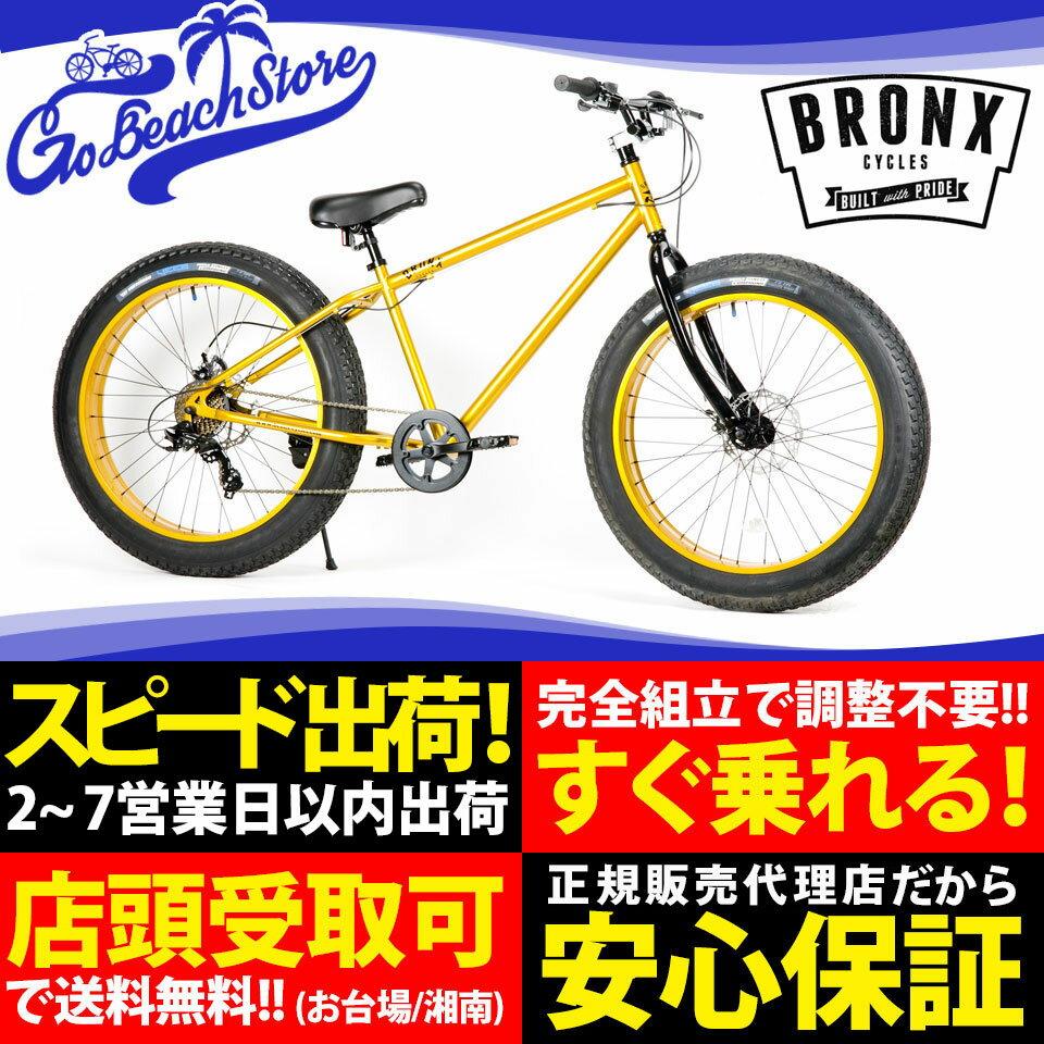 【19日10時〜店内全品ポイント5倍】BRONX/ブロンクス BRONX 4.0DD 26 x 4.0 7段変速 ファットバイク 自転車 26インチ FATBIKE / Gold x BLACK / MATTE BLACK x BLACK / ARMY GREEN x ORANGE / MATTE BLACK x LIME / MATTE GRAY x RED
