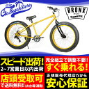 BRONX/ブロンクス BRONX 4.0DD 26 x 4.0 7段変速 ファットバイク 自転車 26インチ FATBIKE / Gold x BLACK /...