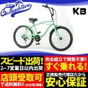 KB/ケイビービーチクルーザー 24インチ RAINBOW PRODUCTS 24KB-CityCruiser 自転車 24インチ PASTEL GREEN /...