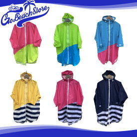 PORD Kids Rainwear PONCHO / ポードキッズレインウェア 子供用レインポンチョ ジュニア 110/130 パッカブル収納袋付き レインコート オシャレ 自転車用 レイングッズ カッパ 110cm 130cm