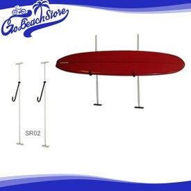 Rainbow/レインボー サーフボードラック SR02 (ロングボード用・斜め置きタイプ) サーフボードスタンド ディスプレイ つっぱりタイプ サーフボード収納
