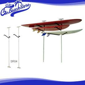Rainbow/レインボー サーフボードラック SR04 (ロングボード用・水平置きタイプ) サーフボードスタンド ディスプレイ つっぱりタイプ サーフボード収納