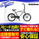RAINBOW BEACHCRUISER/レインボービーチクルーザー PCH101 20CUSTOM MODELS カスタム HIGH RISER 自転車 20...