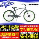 RAINBOW BEACHCRUISER/レインボービーチクルーザー TYPE X 26 MENS タイプエックス メンズ 自転車 26インチ TYPE-X M...
