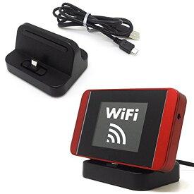 ASDEC モバイルルーター 用 MicroUSB [ ユニバーサル 充電スタンド ] 充電 クレードル 卓上ホルダ フリーサイズ UC-30