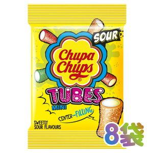 サワーチューブ 24gx8袋 チュッパチャプス / Sour Tube