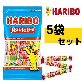 ハリボー ルーレット グミ 7個入り x5袋 | HARIBO ROULETTE