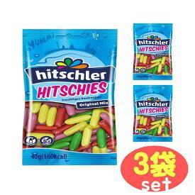 ヒッチーズ オリジナルミックス40g x3袋