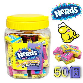 NERDS ナーズキャンディ イチゴ&レモン / 14g x50個入(700g)