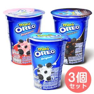 【3個セット】オレオ ミニカップ バニラクリーム/チョコクリーム/ストロベリー 61.3g