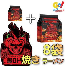 火魔王(ブルマワン)激辛焼きラーメン 135g 8袋