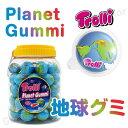 トローリ 地球グミ 60個 / TROLLI PLANET GUMMI | TROLLI