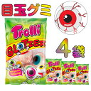 トローリ 目玉グミ 4袋 (16個入) | TROLLI
