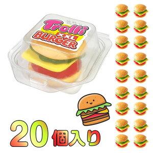 【1箱】トローリ XXLグミバーガー 20個入り ビッグサイズ | Trolli Big Burger gummi ハンバーガーグミ
