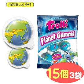 【再入荷2021/8/24】【内容量up】 トローリ プラネットグミ 15個 (3袋) 地球グミ 1袋5個入り ! | TROLLI 海外正規品