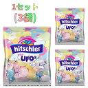 Hitschler UFO宇宙キャンディー 27.5gx3袋入り   ヒッチラー