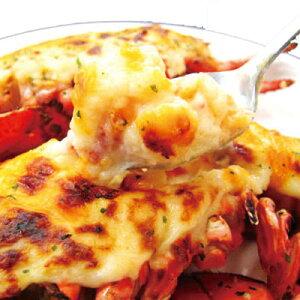 オマール海老のグラタンTaste Fromage焼済2食入5種類のチーズを配合 あす楽対応 送料無料 楽ギフ包 簡単調理 お手軽 惣菜 バレンタイン ギフト パティー お返し お祝い ごち