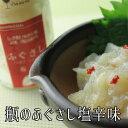 【バラ販売】瓶のふぐさし(塩辛)1本