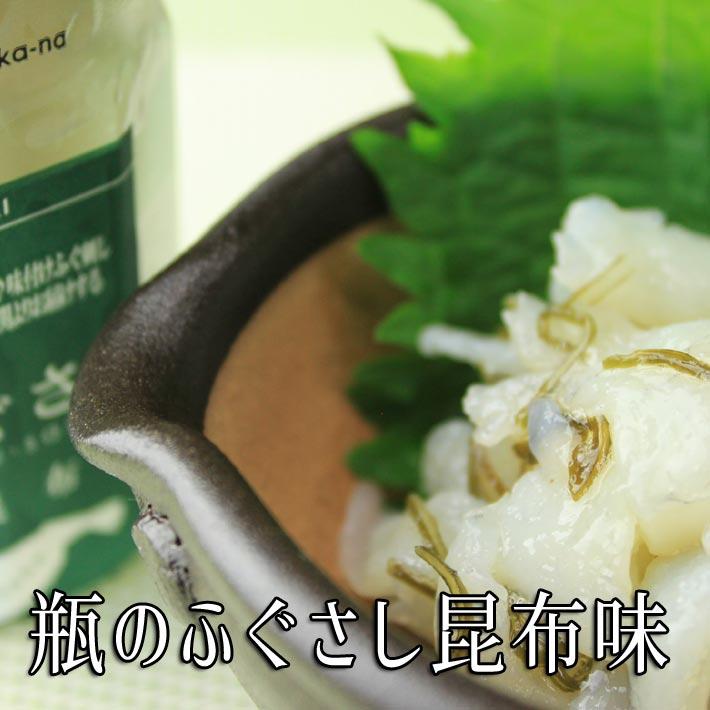 【バラ販売】瓶のふぐさし(昆布)1本