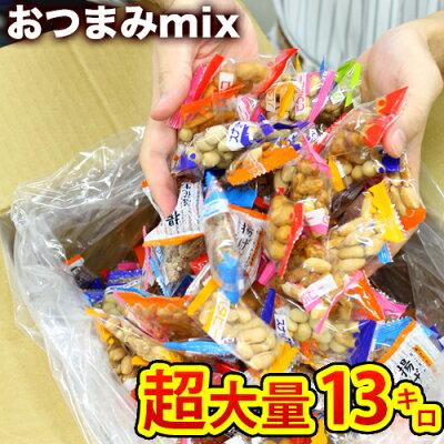 小豆さんおこったぞ(業務用)13kg菓子