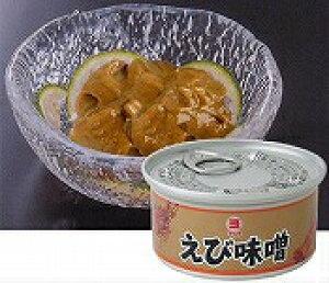 えび味噌 100g 【えびみそ 海老味噌 缶詰 寿司用 えびわた マルヨ かにみそ 常温商品10000円以上で送料無料 あす楽対応】